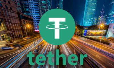 Tether is usually denoted by USDT on many of the cryptocurrency exchange trading pairs and is confused with the US dollars.